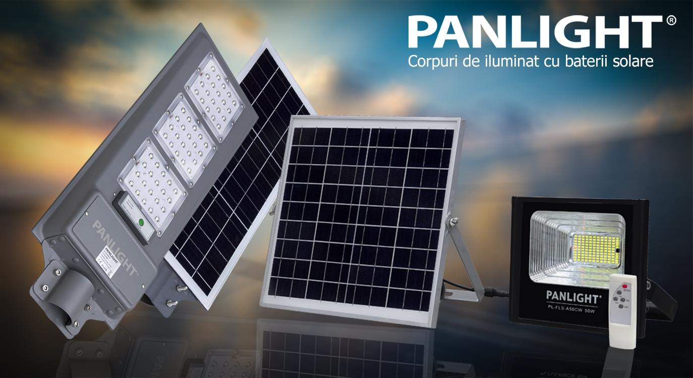Светодиодные светильники с солнечной панелью