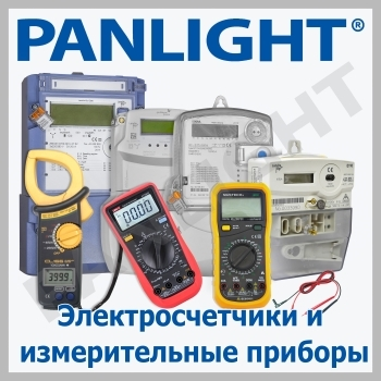 Электросчетчики и измерительные приборы