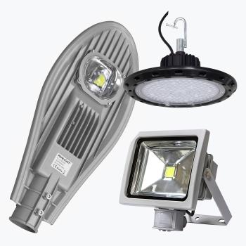 Уличные светильники LED, прожектора