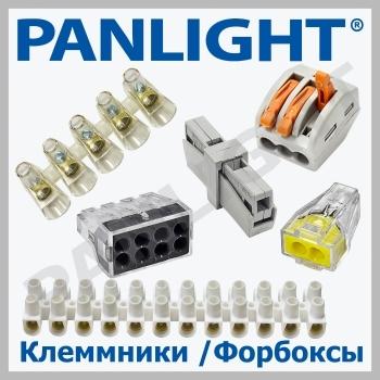 Электромонтажные и изоляционные материалы