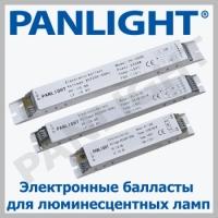 Электронные балласты для люминесцентных ламп