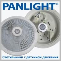 Накладные светильники с инфракрасным датчиком