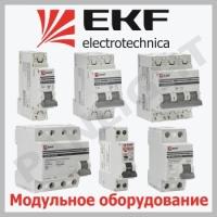 Автоматические выключатели и разъединители
