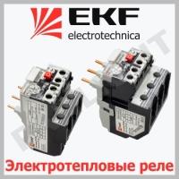 Электротепловые реле