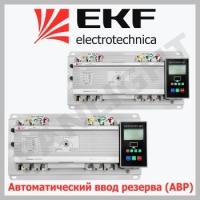Автоматический ввод резерва ТСМ