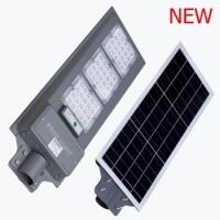 Светодиодные светильники консольные на солнечной батарее